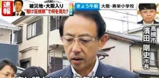 平成30年6月21日、高槻市長の濱田剛史「国も子どもの安全安心に関わることについて積極的に財源投入していただきたい」と厚かましい要望!