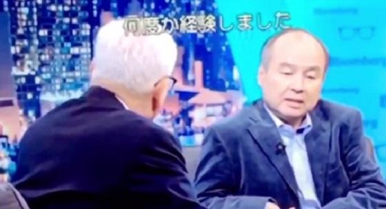 「日本で差別に苦しんだことは?」?孫正義「はい、何度か経験しました。」過去、日本では、朝鮮固有の名字を廃止し日本の名字に変えさせる政策がありました!自分たちの意思ではなく強いられた。強制的に」