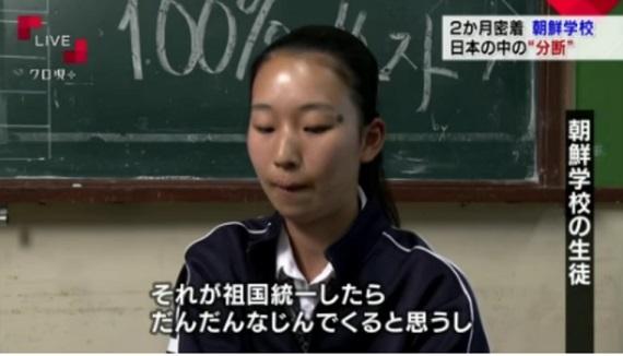 "NHK在日特集!朝鮮学校に密着「北朝鮮が朝鮮学校に資金援助」「在日は日本社会を構成する仲間」NHK「クローズアップ現代+」「日本の中の""38度線""米朝見つめる在日社会▽密着2か月」"