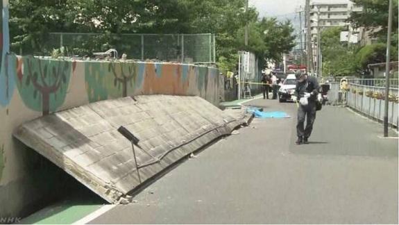 大阪地震 9歳女児が死亡 高槻市立の学校でプールの外壁が倒れ、下敷きになった