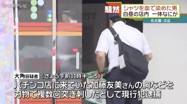 パチンコ店に血まみれシャツ男 殺人未遂容疑で現行犯逮捕 44歳男性が胸など刺され死亡 名古屋・北区