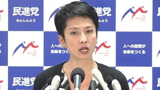 民進党・蓮舫代表定例会見 2017年3月30日