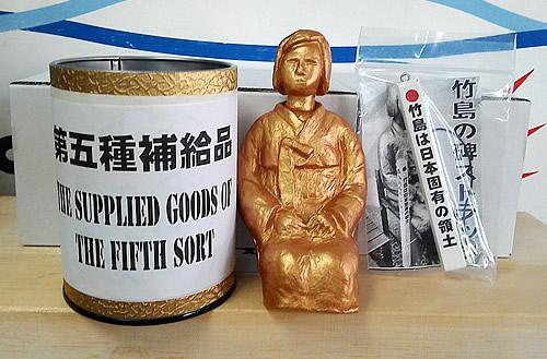 朝鮮戦争における慰安婦たちは国連軍(米軍中心のUN軍)向け「第5種補給品」としてドラム缶に1人ずつ押し込められてトラックで前線に送られた!
