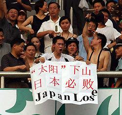 2004年アジア杯、1次リーグのイラン戦のハーフタイムで「