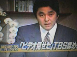 平成8年(1996年)3月25日、オウム側の供述によって嘘を吐ききれなくなったTBSは、磯崎洋三社長が今までの嘘を認め、坂本弁護士のインタビュービデオをオウムの早川たちに見せたことを認める緊急記者会見を行い、陳