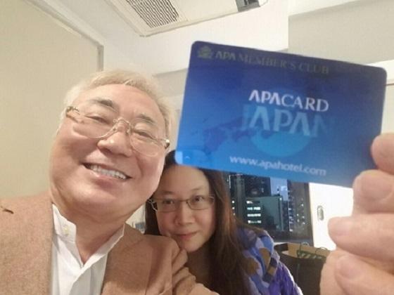 高須クリニック院長の高須克弥も、あえてアパホテルに宿泊した。アパホテル会員カード作成