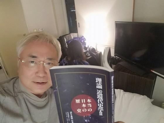 熟読する僕を尻目に 高須クリニック院長の高須克弥もアパホテルに宿泊
