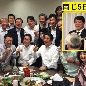 蓮舫「安倍総理は豪雨(5日夜)の中で宴会するな」→自分もしていたブーメラン