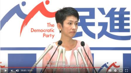 平成28年(2016年)10月7日、民進党は、蓮舫の記者会見の動画を引用したツイッター民に対してダイレクトメッセージを送り付け、「速やかに削除しなさい。今後、同様の行為を発見したら法的手段を講じる。」と脅迫・
