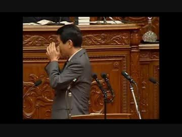 セクハラやじ「 懇ろ(ねんごろ)」民須藤の 野田国義議員の華麗なる朝鮮飲み