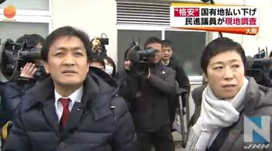 【炎上】玉木雄一郎 「明日、辻元清美が記者会見します!逃げも隠れもしません!」→「やっぱり記者会見なしにします