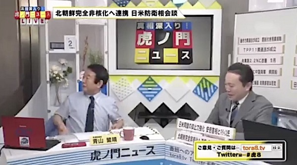 「玉木雄一郎と一緒にフジテレビに出演した時に『あなたは日本獣医師会から100万貰ってるから加計に関して発言する権限はない』と直接言った。そしたら『なぜ台本通り ...