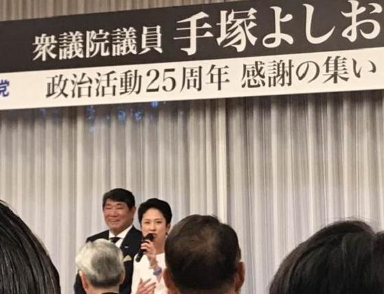 蓮舫も同じ7月5日の夜に宴会に参加していた!