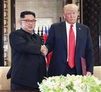合意文書を交換し、握手する北朝鮮の金正恩朝鮮労働党委員長(左)とトランプ米大統領=12日、シンガポール(ロイター)