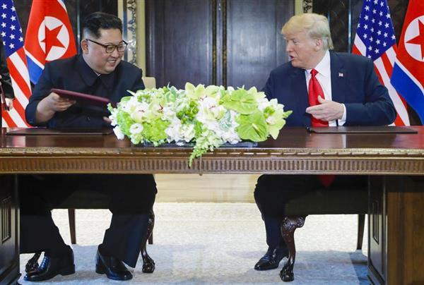 米朝首脳会談 トランプ、金正恩両氏が署名した共同声明