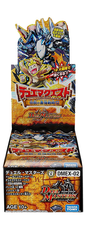 DMEX-02 デュエマクエスト・パック ~伝説の最強戦略12~