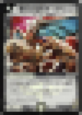 20180722m3.jpg