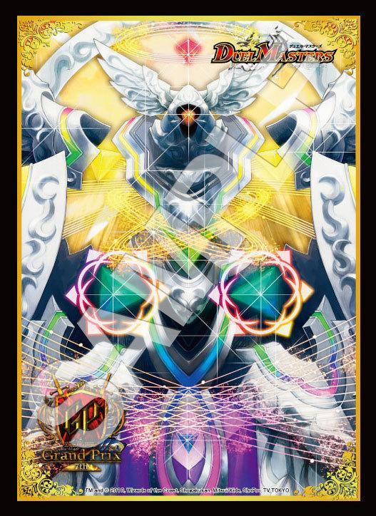 「GP7th 「祝」の頂 ウェディング カードプロテクト」
