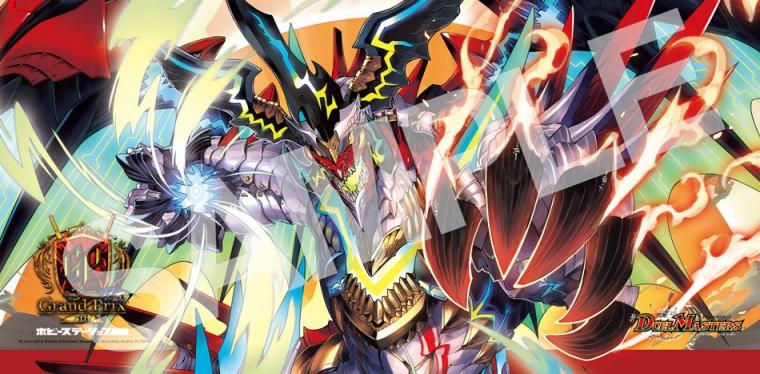 GP特製プレイマット『龍世界 ドラゴ大王 GP限定Ver』