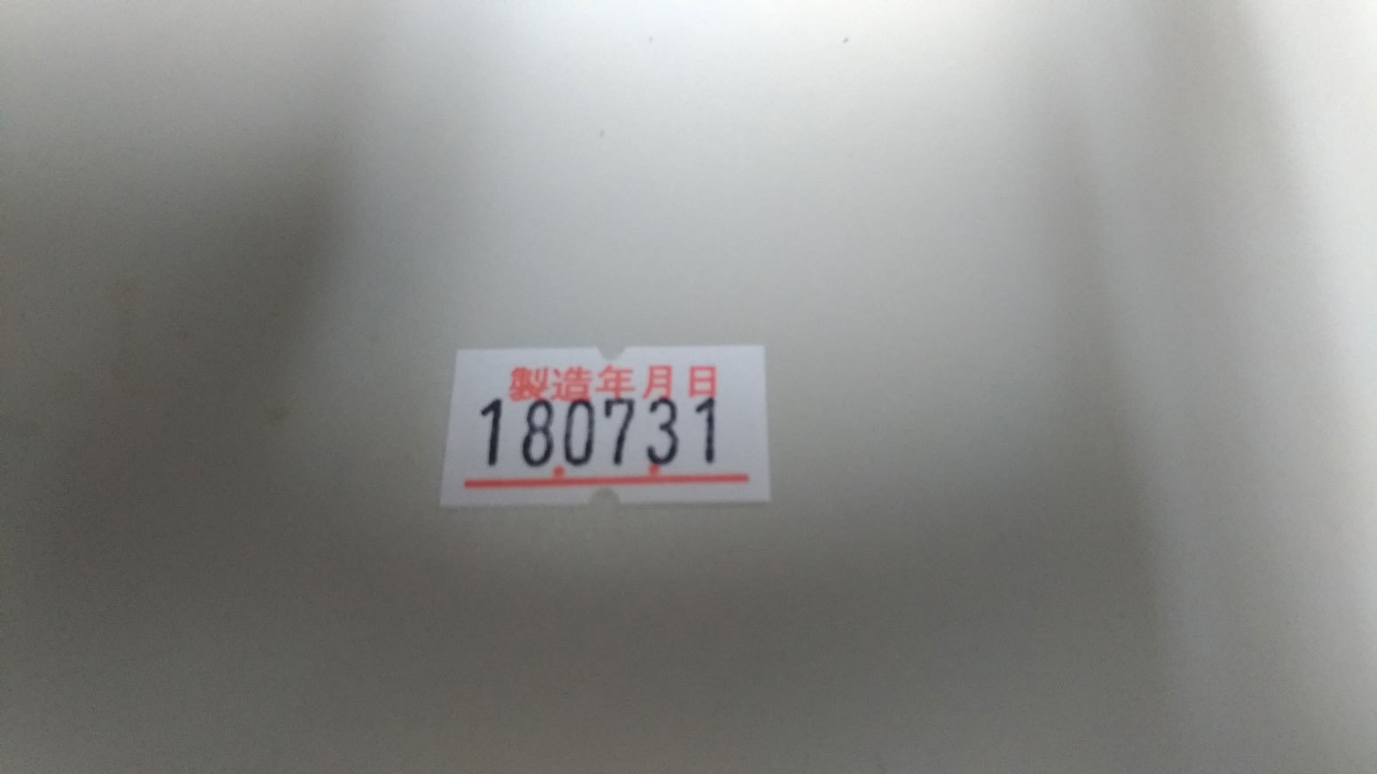 P_20180731_180545_vHDR_Auto.jpg