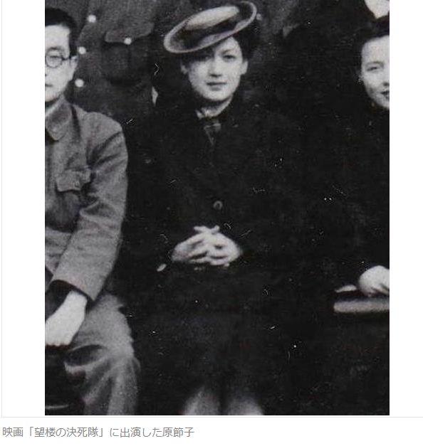 映画「望楼の決死隊」に出演した原節子