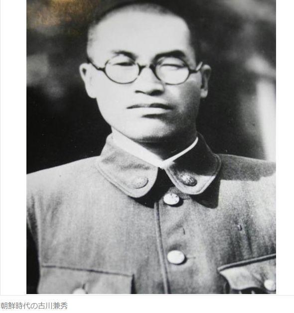 朝鮮時代の古川兼秀