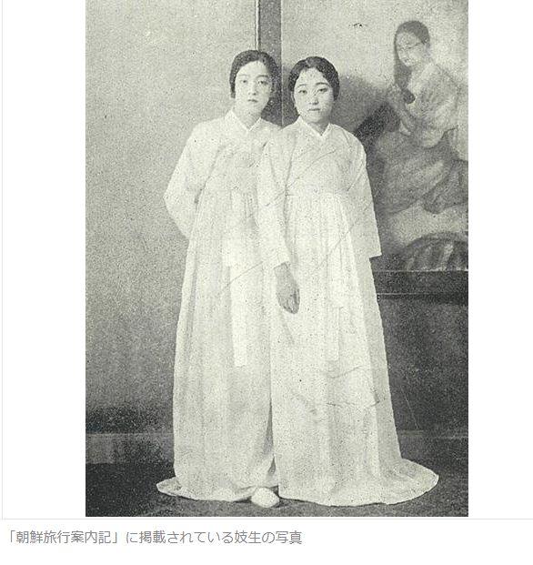 「朝鮮旅行案内記」の妓生