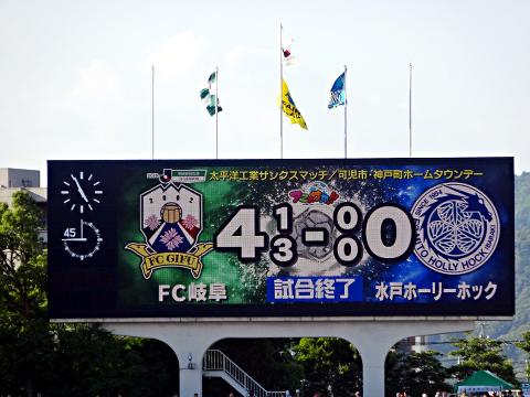 FC岐阜VS水戸ホーリーホック2018_01