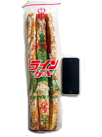 よしの屋製菓_ラインケーキ2018_01