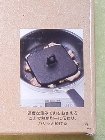 P7060687(2).jpg