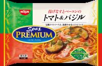 トマト&バジル