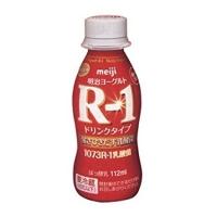 R1.jpg