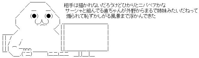 WS002714.jpg