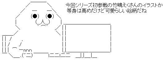 WS002719.jpg