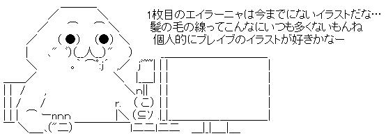 WS002721.jpg