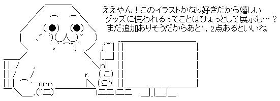 WS002724.jpg