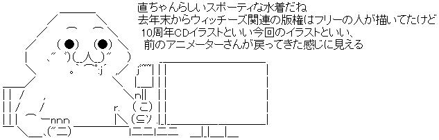 WS002726.jpg