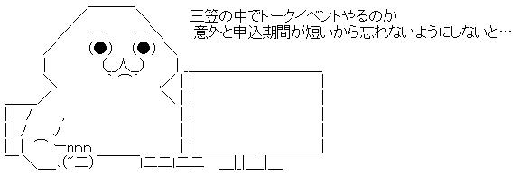WS002729.jpg