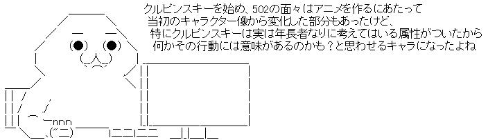 WS002730.jpg
