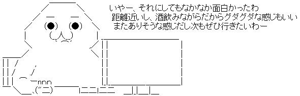 WS002736.jpg