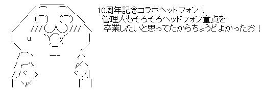 WS002738.jpg
