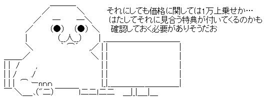 WS002743.jpg