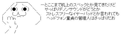 WS002746.jpg