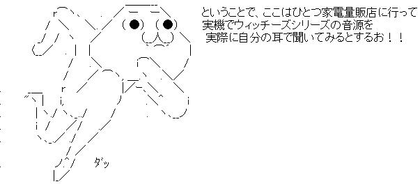 WS002747.jpg