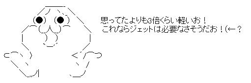 WS002749.jpg