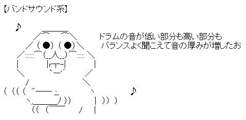 WS002756.jpg
