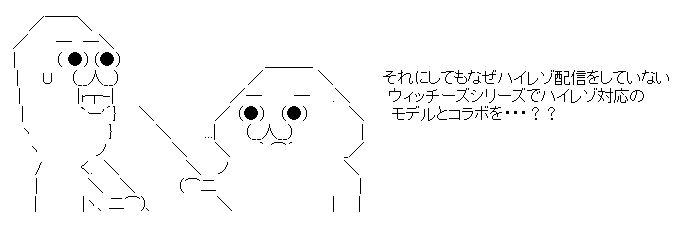 WS002759.jpg