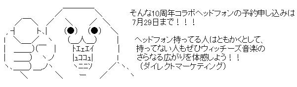 WS002761.jpg