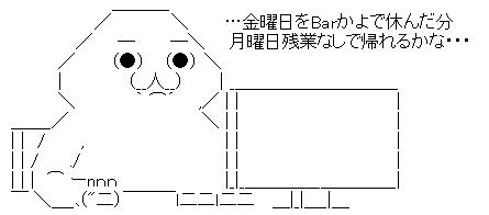 WS002762.jpg