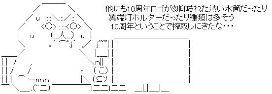WS002767.jpg